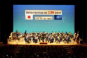 吹奏楽部、中学生、ホールでの演奏